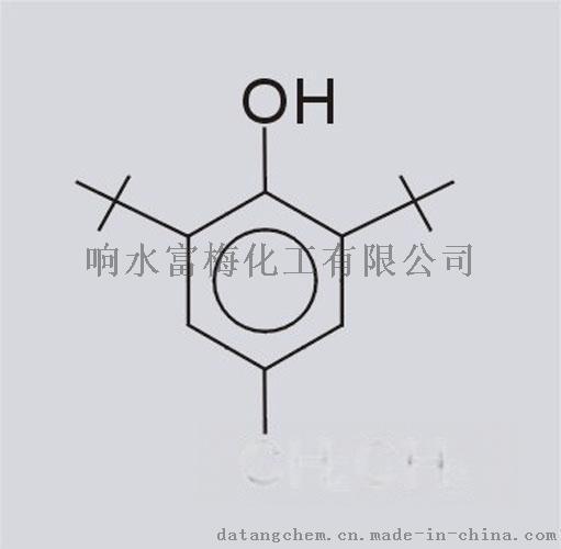 厂家直销优质抗氧剂DBEP