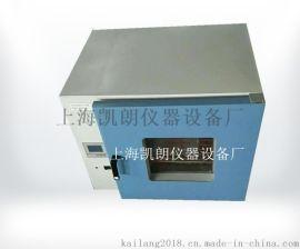 DHG-9240A-台式250℃恒温鼓风干燥箱
