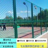 上海篮球场防护网制作安装 送货到家 免费拿样