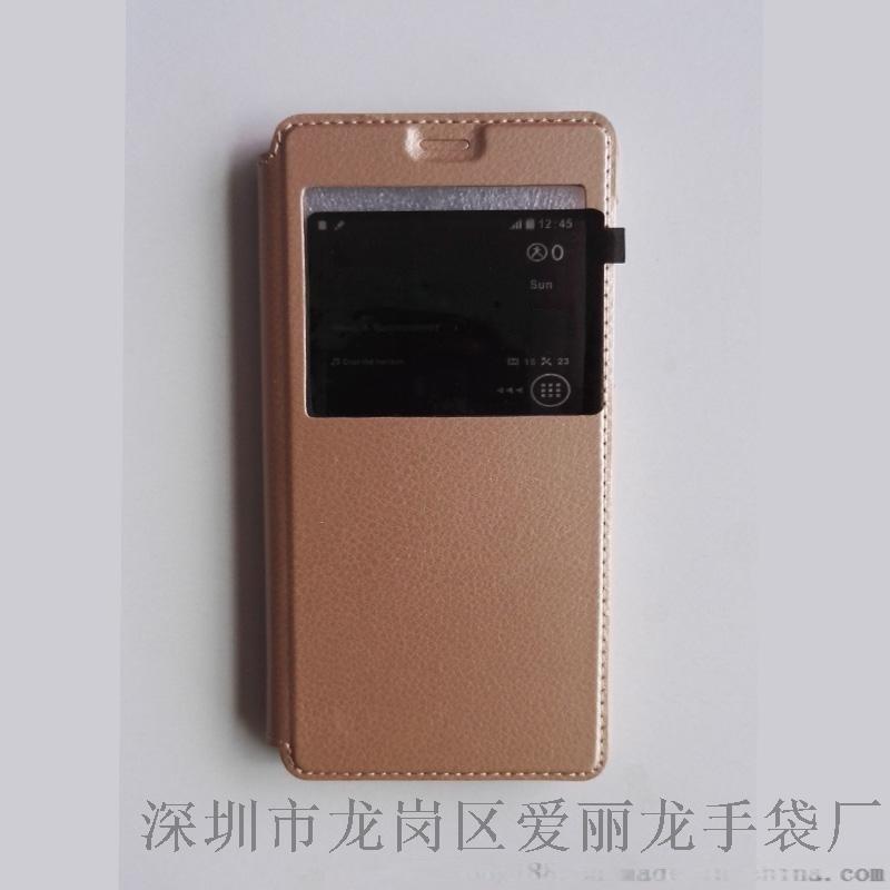 2017华为6X手机皮套