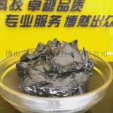 二硫化鉬黃油 高溫潤滑脂