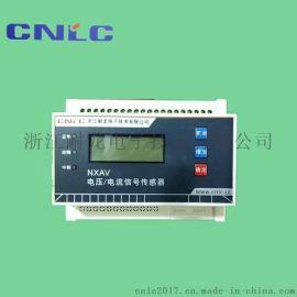 【电流/电压信号传感器】 消防电源监控模块 双电源信号传感器 电源信号采集器