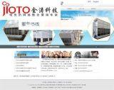 青浦H5網站製作,青浦網頁製作,青浦微信公衆號