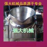 供应强大牌导热油夹层锅 电磁夹层锅