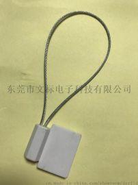 RFID智能电子铅封防伪标签高频铅封智能电子封条