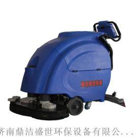 山东济南平阴物业手推折叠小型洗地车擦地车