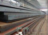 16mo3钢板供应(欧标EN10028)锅炉板