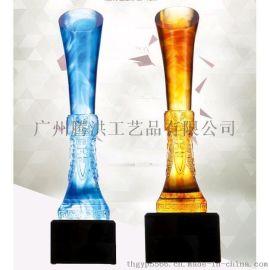 广州琉璃奖杯工厂琥珀色蓝色风尚奖杯定制
