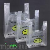 真空塑料包装袋 外卖包装袋