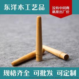 东洋木工艺品  化妆木手柄圆头 高质化妆木手柄制作