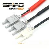安华高HFBR4506Z-4516Z塑料光纤跳线