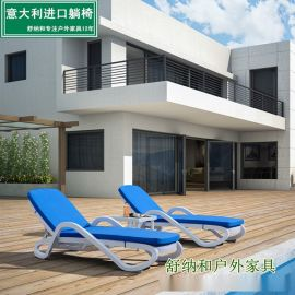 海南游泳池躺椅|户外休闲折叠躺椅ABS塑料躺床