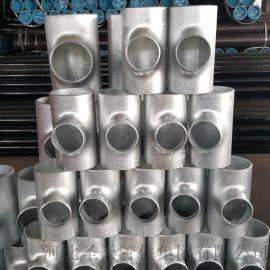 T9合金鋼焊接等徑三通
