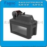 FAGOO B10证卡色带粉碎机