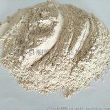 飼料級麥飯石粉 原礦麥飯石 麥飯石顆粒過濾水質