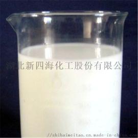 丙烯酸体系涂料消泡剂 水性油墨木器清漆消泡剂