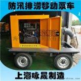 柴油機中開泵 柴油水泵機組