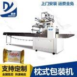 工厂直销沙琪玛包装机鼎研生产食品枕式包装机
