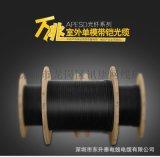 销售4芯室外单模光纤光缆GYXTW中心束管加强钢丝铠装光缆2-12芯