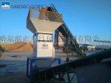沈阳东昌10吨散料累加称流量秤推荐DCS-L20