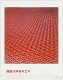 脚踏钢板网  生产厂家