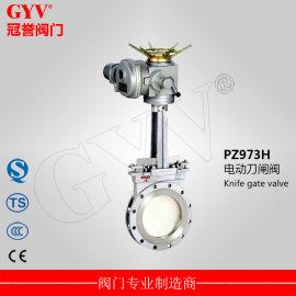 PZ973型对夹明杆电动刀型闸阀/电动刀闸阀