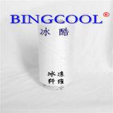 BINGCOOL、冰凉丝、凉感丝、冷感丝、冰酷革命
