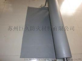 供应天津防火布  阻燃硅胶防火布  绝缘环保硅胶布