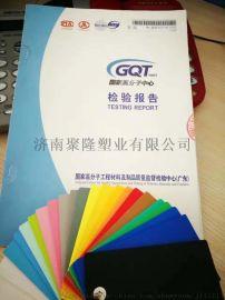 彩色广告板PVC发泡板 山东聚隆PVC发泡板