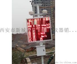 西安扬尘检测仪扬尘在线检测仪13891913067