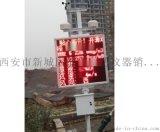西安揚塵檢測儀揚塵在線檢測儀13891913067