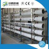 中空纖維超濾裝置專業制造商