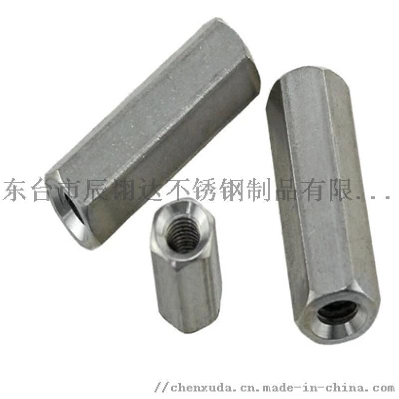 304不鏽鋼加長六角通絲螺母M3M4M5M6M8