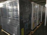 瀋陽空氣能廠家直銷空氣能熱水器