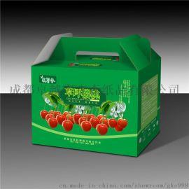 樱桃包装盒定制手提纸质礼盒免费设计