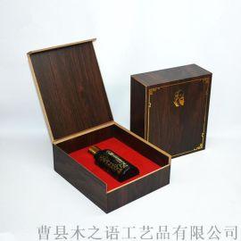 热销木质精油礼品盒手工皂保健品包装盒定制多尺寸木盒