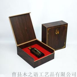 熱銷木質精油禮品盒手工皁保健品包裝盒定制多尺寸木盒