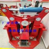 廠家直銷彈簧液壓夾軌器質優價廉起重配件