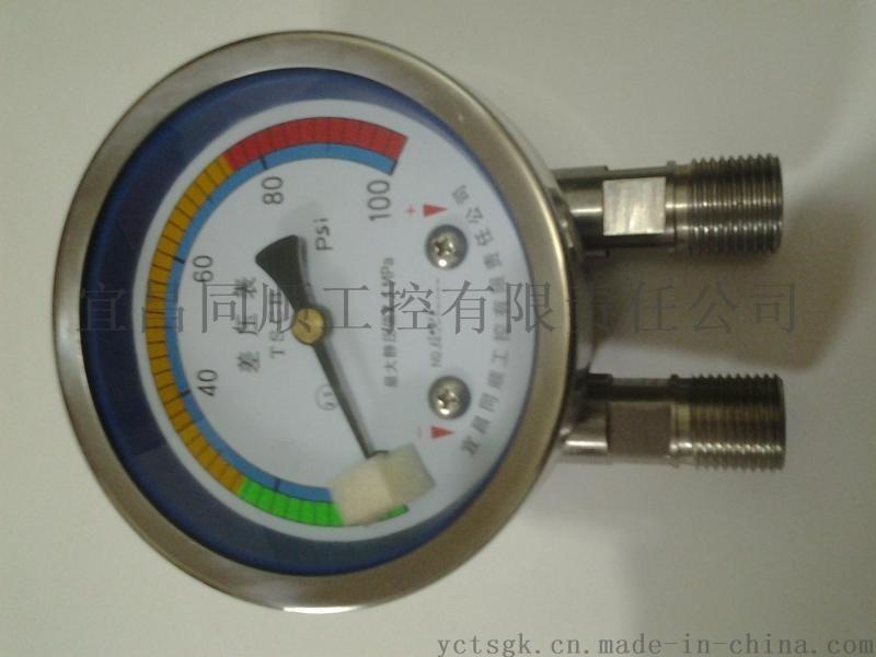 供应表盘直径为60的不锈钢材质压差表差压表