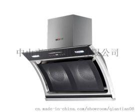 千田A1728廚房電器抽煙機廠家招商