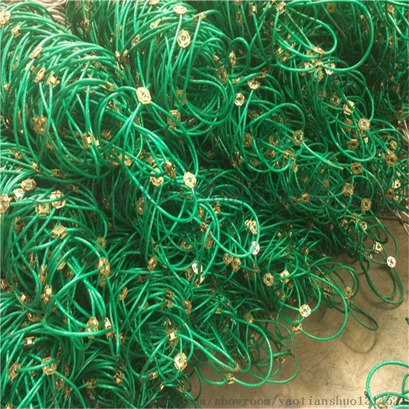 菱形防护网-山体菱形防护网厂家-山体防护菱形网