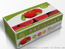 郑州食品包装盒印刷公司 产品包装盒生产要求