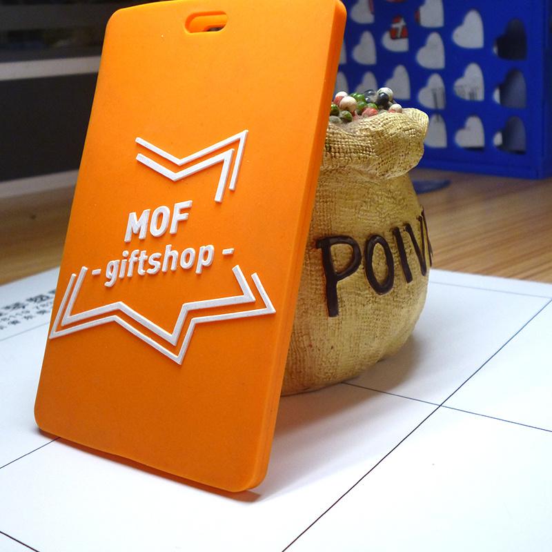 橙色工作卡套吊牌 硅胶证件套挂牌
