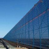 防风抑尘网煤场金属防风墙挡风防尘网散料场挡风抑尘墙防风网