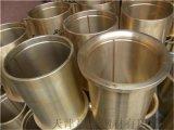 專業加工各種鈹青銅套 H70黃銅套 廠家直銷 定製
