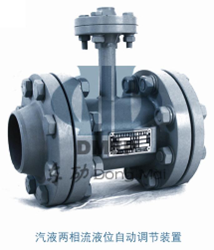 疏水器 汽液兩相流液位自動疏水調節器