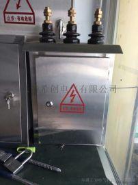 DMB-1变压器保护开关箱   铭硕电气