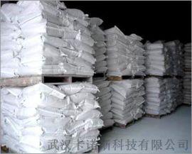 武漢純鹼生產廠家全國可發