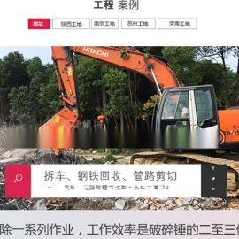大型拆除液压钳、挖掘机液压粉碎钳、粉碎混凝土方法