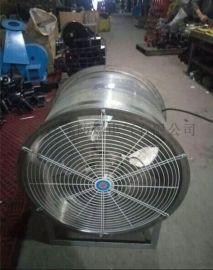 FBT35-11防腐防爆玻璃钢轴流风机